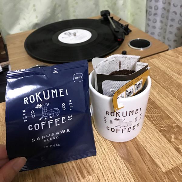 ロクメイコーヒー ドリップバッグ SARUSAWA BLEND