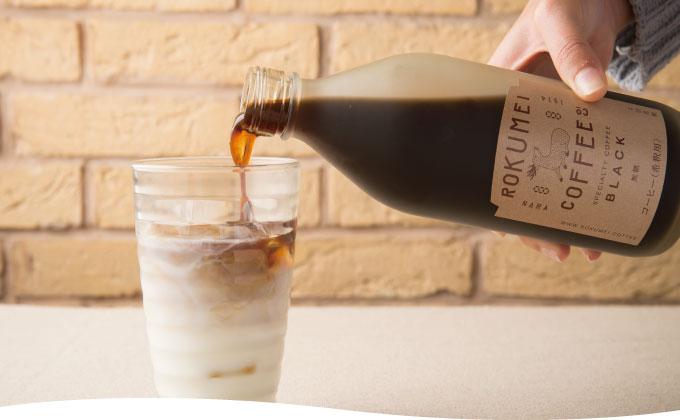 ロクメイコーヒー カフェベースをカップに注いでいる写真